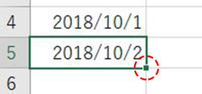 Excel_フィルハンドル