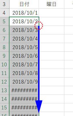 Excel_オートフィル