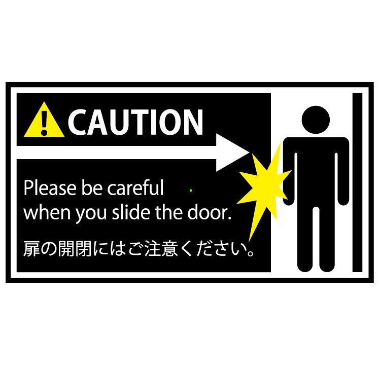 caution_sticker
