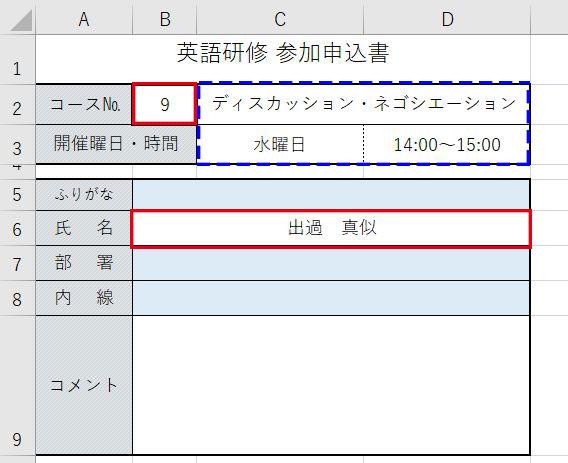 Excel_条件付き書式色が消える