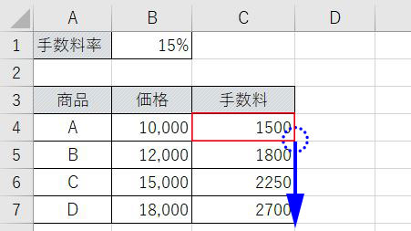 Excel_絶対参照オートフィル