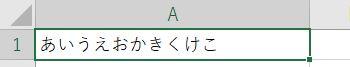 Excel_配置なにもしない