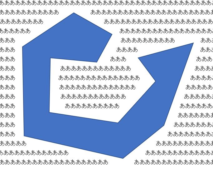 Word_文字列の折り返し内部図形