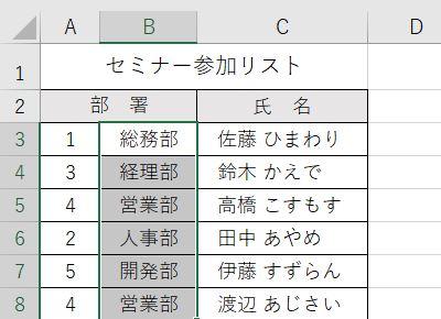 全Excel_フィルハンドル完成