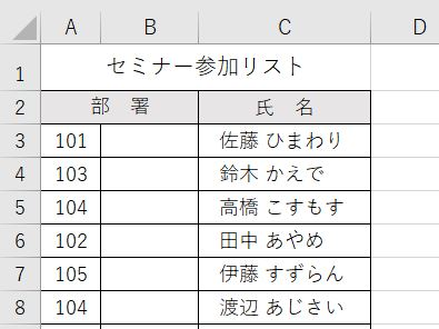 Excel_CHOOSE関数インデックス3桁
