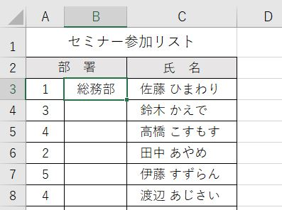 Excel_CHOOSE関数完成