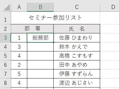 Excel_CHOOSE関数完成