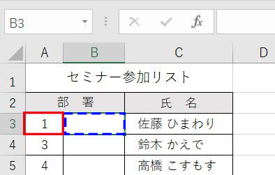 Excel_CHOOSE関数A3