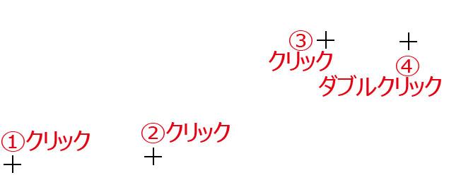 Word_曲線描画1