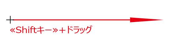 Word_線描画