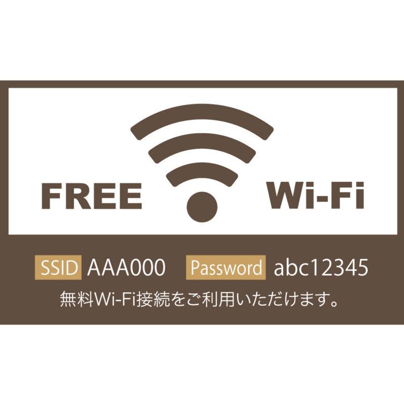 wifiステッカー