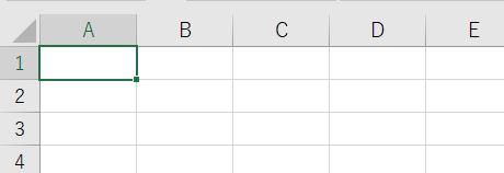 Excel_何もないセル