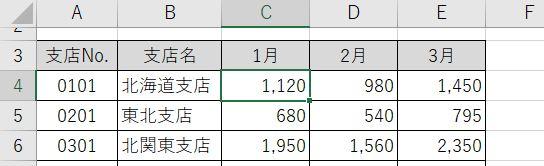 Excel_ctrlshift矢印