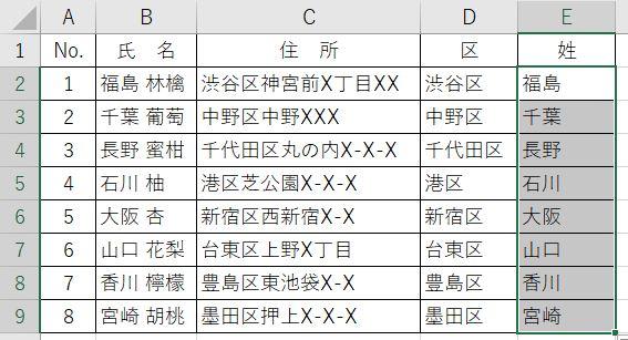 Excel_10LEFT空白左完成