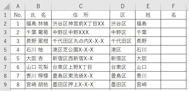 Excel_11RIGHT空白右1