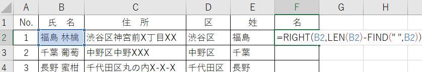 Excel_12RIGHT空白右2
