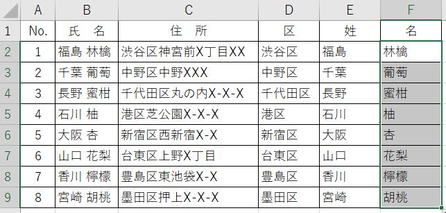 Excel_13RIGHT空白右完成