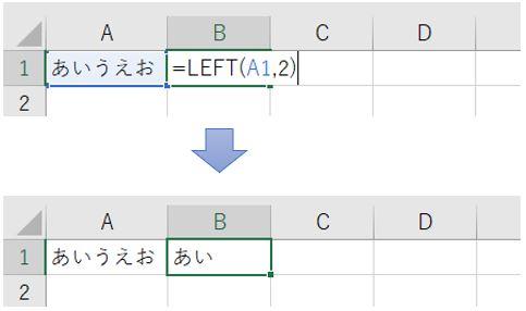 Excel_1LEFT関数例