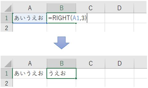 Excel_2RIGHT関数例