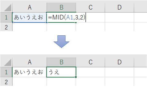 Excel_3MID関数例
