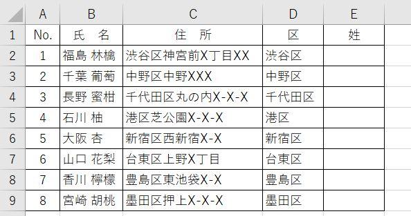 Excel_8LEFT空白左1