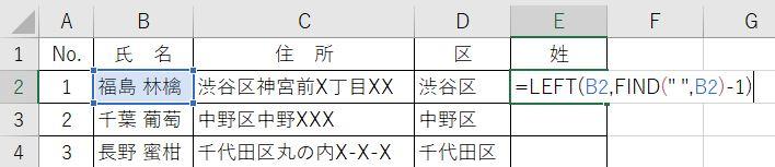 Excel_9LEFT空白左2