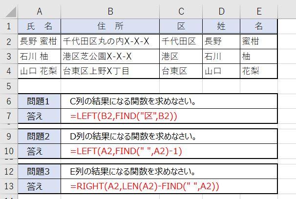 Excel_hiddenすべて表示した場合