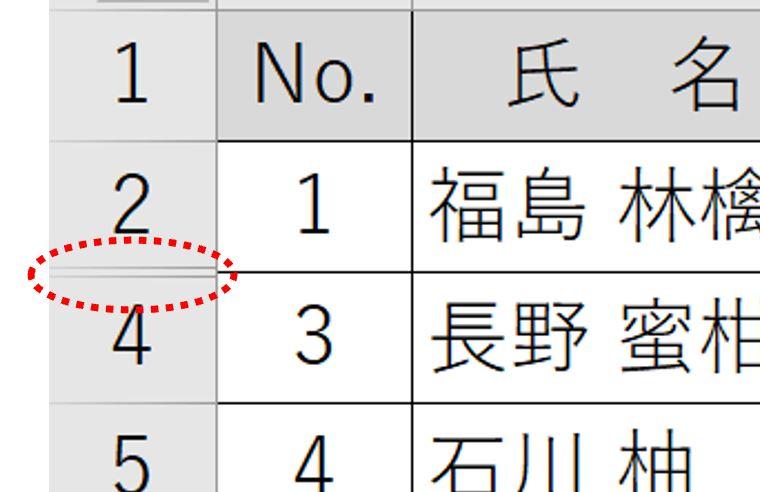 行番号非表示の編集記号