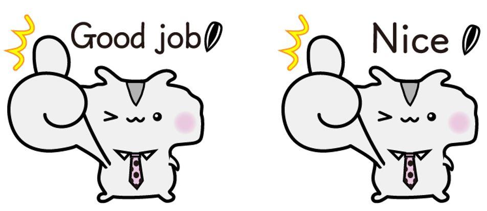 Good Jobスタンプ